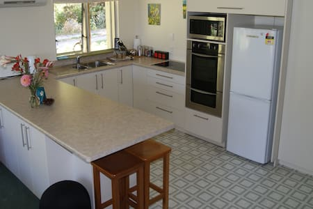 Lovely Apartment incl. Breakfast - Whanganui - Daire