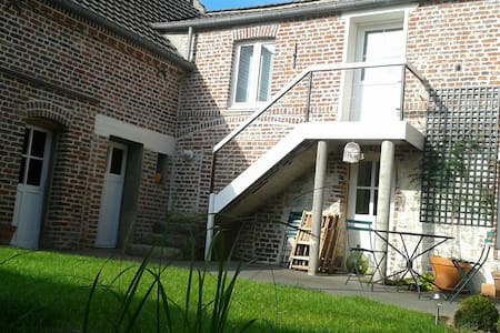 bedroom for 2 in a pretty house, close to Arras - Dainville - Rumah