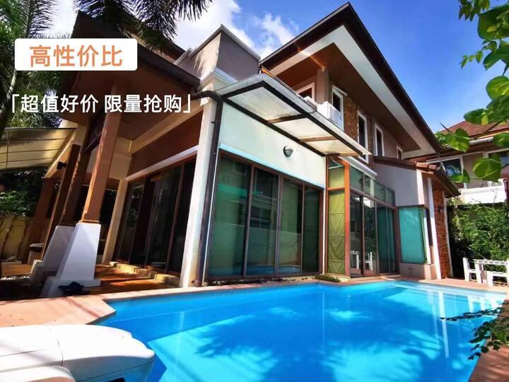 Patong/B:【芭东绝佳位置】私家泳池别墅【极为便利】步行到【江西冷】【班赞海鲜】中文管家