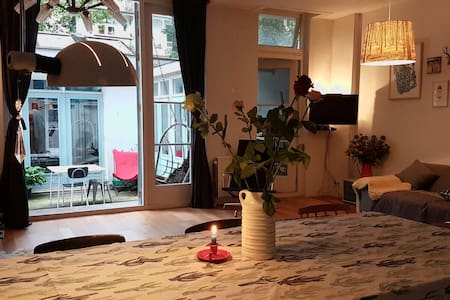 Family house with patio in lively 'De Pijp' area - Amsterdam