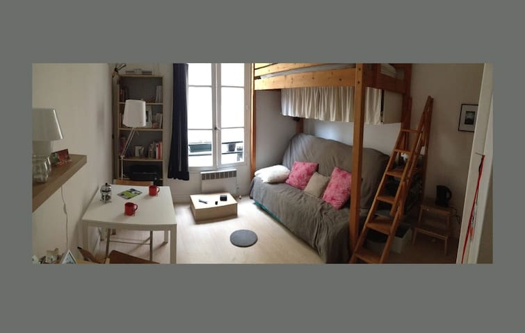 Charmant studio rue Mouffetard, 5e