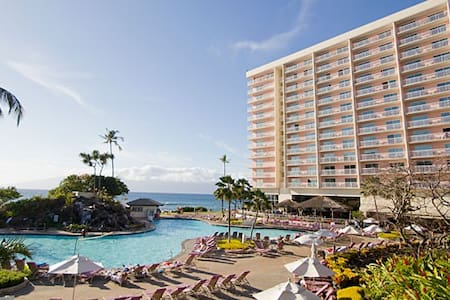 One Week (7 nights) In Maui, Hawaii - Lahaina - Multipropiedad
