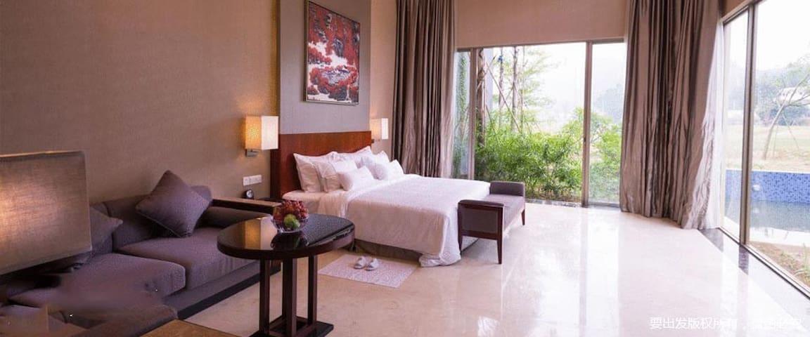 Enping Quanlin  gold town - Jiangmen - Lägenhet