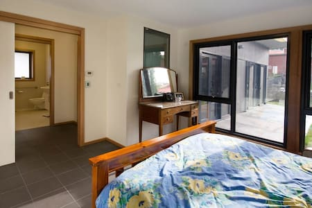 Accessible Room - Hobart - New Town - Rumah