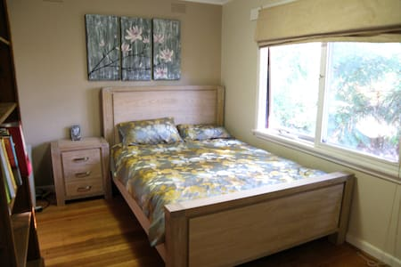 beautiful room in the mountains/spa - Kalorama - Casa