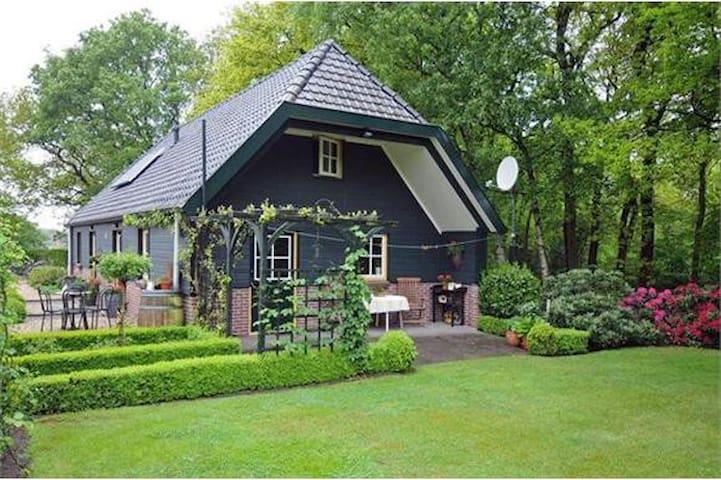 "Cosy guesthouse ""Kroondomeinen"" - Uddel - Oda + Kahvaltı"
