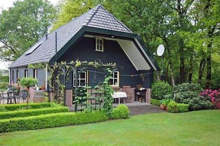 """Cosy guesthouse """"Kroondomeinen"""" - Uddel - Bed & Breakfast"""