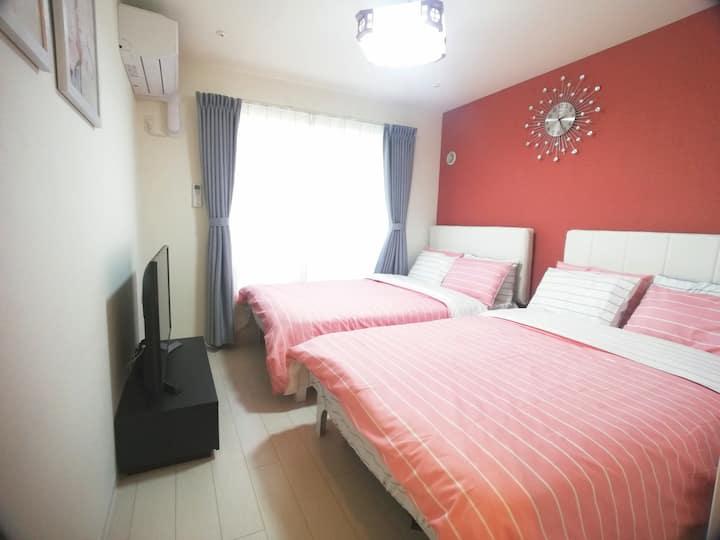 New house 6mins to Ikebukuro STa, Central TKY
