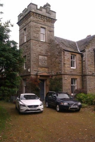 Beautiful historic country house near Edinburgh - Midlothian - House