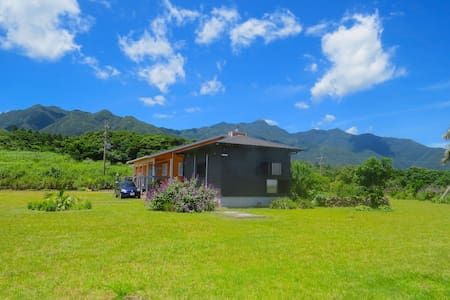 Cottage Orange House Yakushima - Yakushima