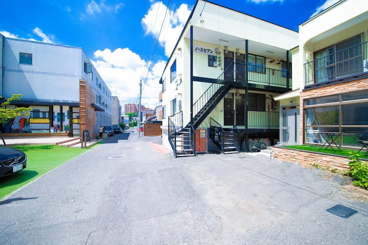 BBQ / Entirely reserved / 7-min to Sapporo station