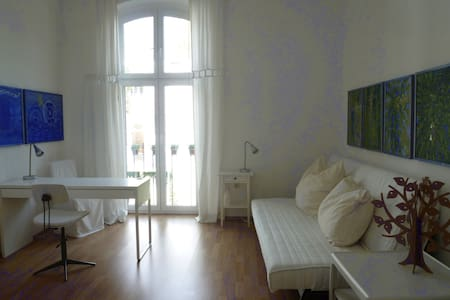Neu! Gästezimmer am Puls der Kunst - Kassel - Byt