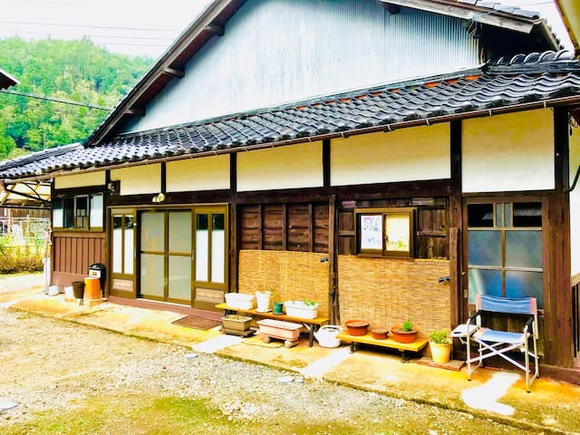the Guesthouse of Kei's Farm. 【Nature + Organic】