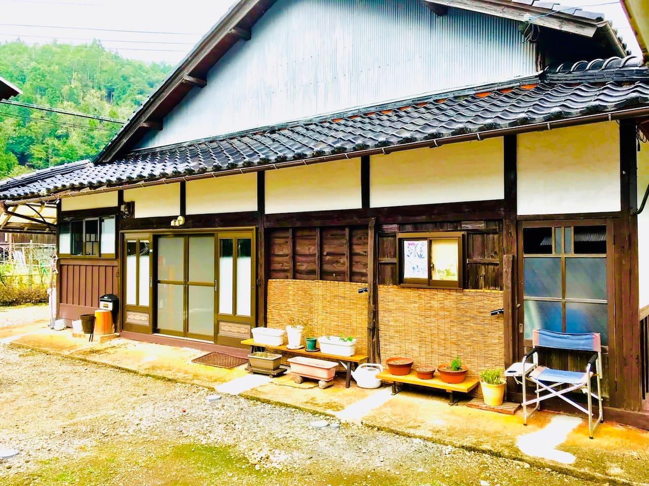 Front side, Entrance