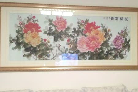 浪漫满屋 - Dongying Shi - Lägenhet