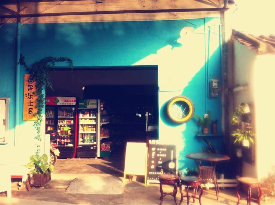 我们经营一家小小的便利店和咖啡馆