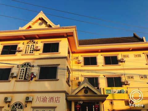 Chuan Yu Hotel