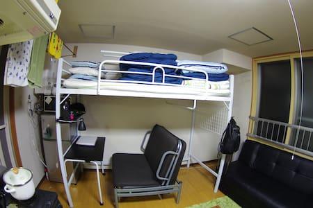 lomi2.0 - Chuo-ku, Sapporo - Appartement