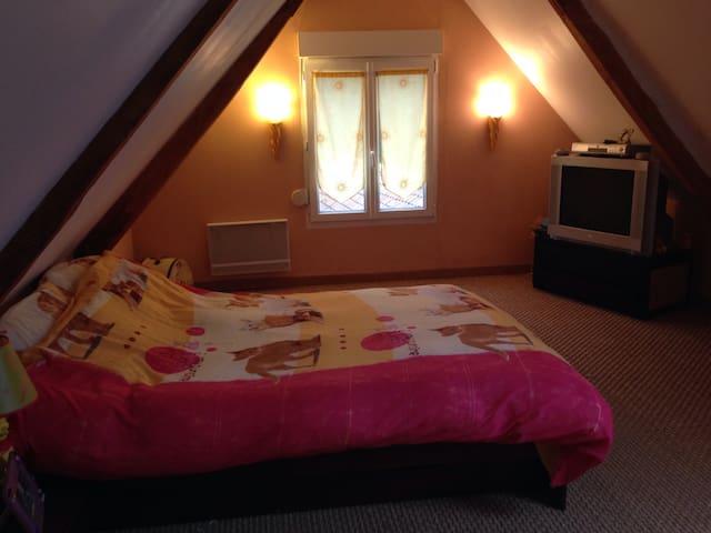 Chambre dans notre fermette - Caucourt - Huis