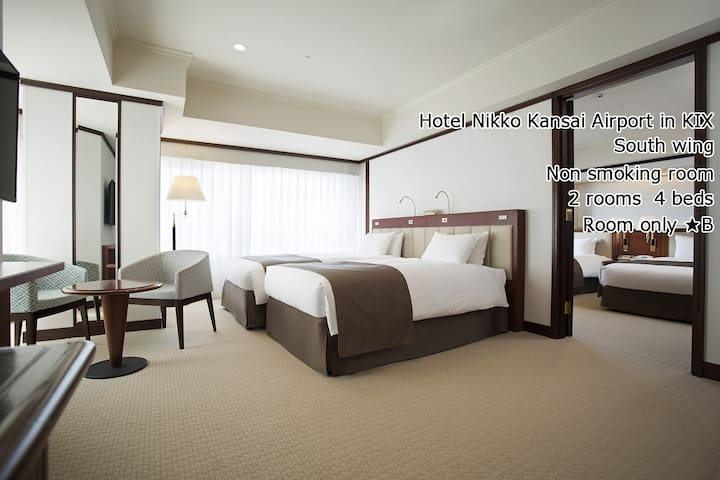Hotel Nikko Kansai Airport (4Bed 2Room SW) in KIX