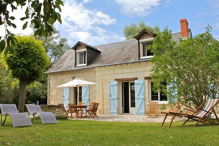 Country cottage - Loire Valley - Le Petit-Pressigny - 獨棟