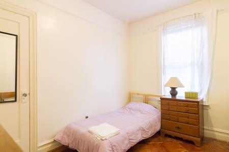 Private, Cozy Bedroom/ Barclay Ctr - Brooklyn