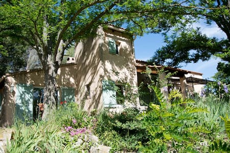 Aix en Pce Quiet country house,pool - Beaurecueil - Haus