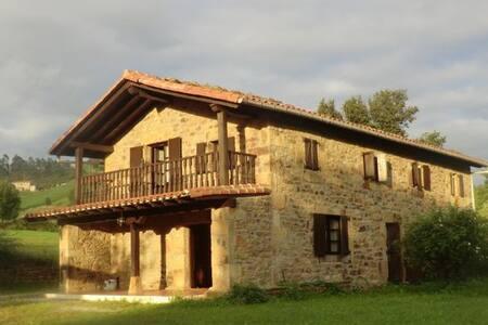 La Casa del Campizo de Lierganes - Liérganes - Hus