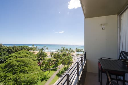 Waikiki Private Lanai w/ Ocean View