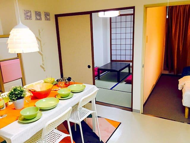 Great location♡金沢の中心地でこたつ体験♪和洋室付☆ - 金沢市 - Wohnung