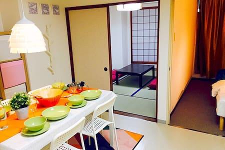 ③Great location♡金沢の中心地でこたつ体験♪和洋室付☆ - 金沢市 - Wohnung