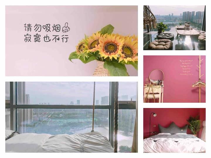 【吾二屋】Footprint   loft复式公寓   湖景房   近瘦西湖东关街15分钟