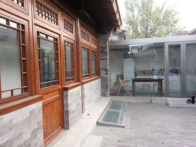 靠近故宫的北京院子 - 北京 - 獨棟