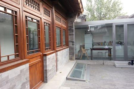 Modern courtyard in center of Beijing - 北京 - 獨棟