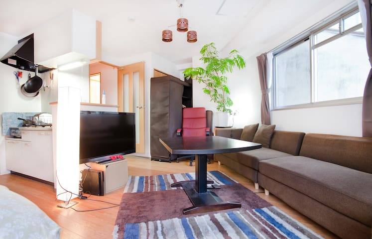 Modern Apt Near Imperial Palace - Bikes and WIFI