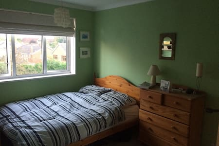 Quiet location near town centre - Thame - House