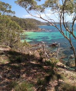 Unwind, Relax, Rejuvenate...   - 巴特曼斯灣(Batemans Bay)