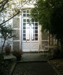 Chambre d'hôtes - Zoo de Beauval - Saint-Aignan - Bed & Breakfast