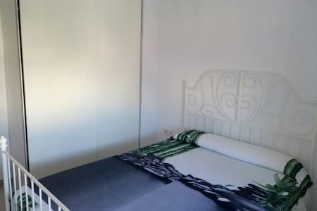 Nice room in the City centre - Cartagena