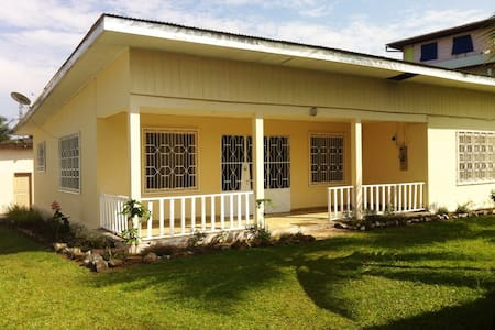 Sweet family house  - Kribi - Hus