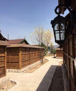 云居小院 - Pékin