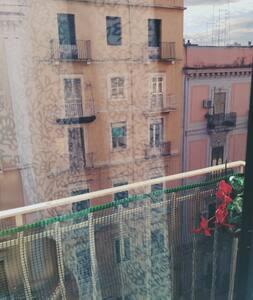 Comodissima camera nel cuore della città - Taranto - 公寓