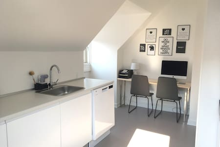 Nice and spacious apartment close to Copenhagen - Rødovre - Квартира