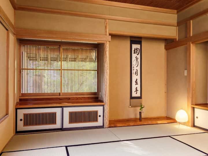 Yuzuki Zen/Zen experience plan 2 meals included
