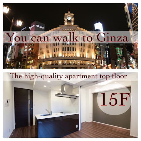 Near Ginza 3LDK ModernJPN apartment - 港区 - Apartment
