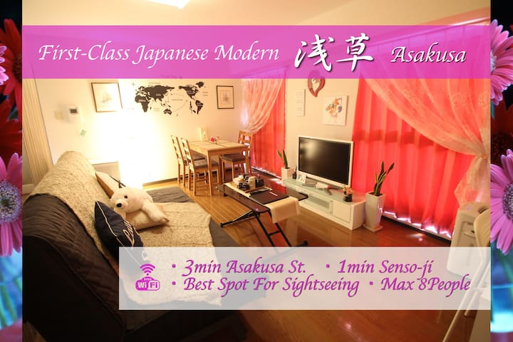 Cozy AsakusaSt 2min walk 1min Sensouji 2LDK max8p - 台東区 - Wohnung