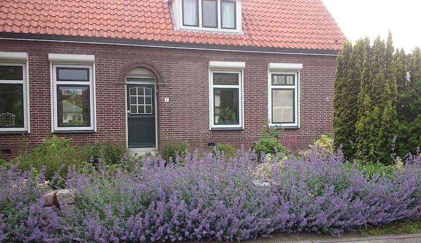 Gastenhuis de Zeemeeuw in Ouddorp - Ouddorp - Flat