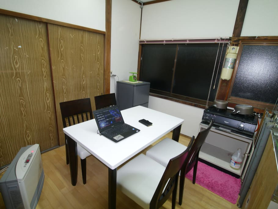 Dinning table in Kitchen