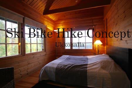 Ski Bike Hike Concept Ukkohalla
