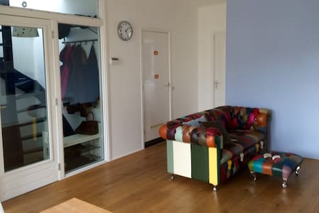 Elegant apartment in middle of city centre! - Utrecht - Apartament